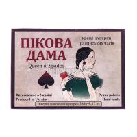 Цукерки Ріконд Пікова дама 260г х16
