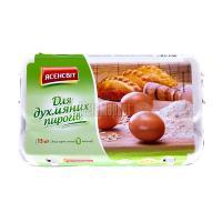 Яйця Ясенсвіт для духмяних пирогів білі 15шт С1