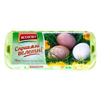 Яйця Ясенсвіт Справжні велетні 10шт СО