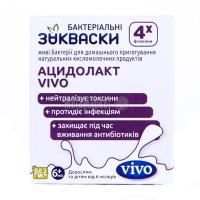 Закваска бактеріальна Vivo Ацидолакт 4фл.*0,5г х12.