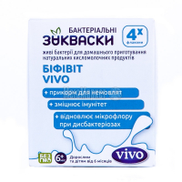 Закваска бактеріальна Vivo Біфівіт 4фл.*0,5г х12.