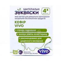 Закваска бактеріальна Vivo Кефір 4фл.*0,5г х12.