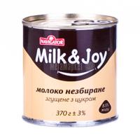 Молоко згущене Navigator Milk&Joy незбир. з цукром 370г