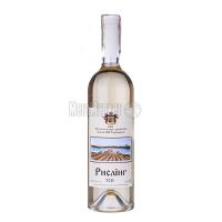Вино Князя Трубєцкаго Рислінг 0,75л