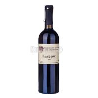 Вино Князя Трубєцкаго Каберне 0,75л х6