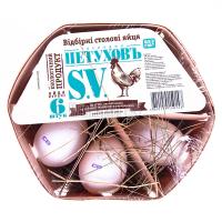 Яйця Господин Петуховъ курячі відбірні S.V. 6шт.