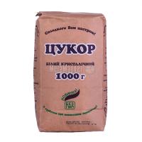 Цукор Саркара Україна пісок білий кристалічний 1кг х20