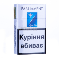 Сигарети Parliament Aqua Blue