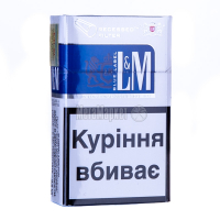 Сигарети LM Blue label