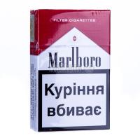 Сигарети Marlboro