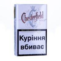 Сигарети Cherterfield Classic Bronze