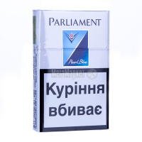 Сигарети Parliament Pearl Blue