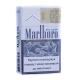 Сигарети Marlboro Silver