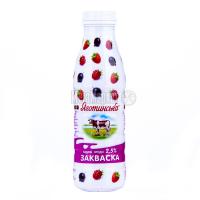 Закваска Яготин Садові ягоди 2,5% 450г х12
