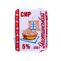 Сир Яготинський 5% 230г х8