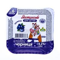 Паста сиркова Яготинське для дітей чорниця 4,2% 100г х12