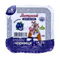Паста сиркова Яготинське для дітей чорниця 4,2% 50г х12.
