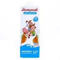 Молоко Яготин для дітей 3,2% 1л х10