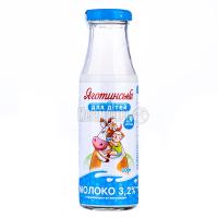 Молоко Яготин 3,2% для дітей скло 0,2л х9