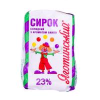 Сир Яготинський солодкий з ароматом ванілі 23% 90г х8