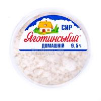 Сир Яготинський Домашній 9,5% 370г х9