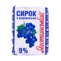 Сир Яготинський кисломолочний з родзинками 9% 200г x8