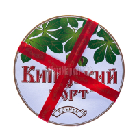 Торт Roshen ККФ Київський 450г х6
