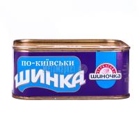 Шинка ЧПК По-київськи 470г х24