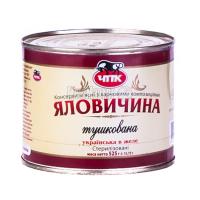 Яловичина ЧПК Українська тушкована в желе 525г