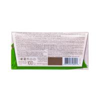 Шоколад Roshen Classic Екстрамол. з дробленим горіх.100г х40