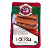 Сосиски Алан з сиром варені в/г 330г х10