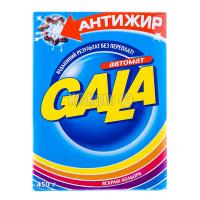 Порошок пральний для кольорових тканин Gala Анти-жир Яскраві кольори Автомат, 450 г