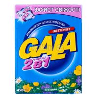 """Пральний порошок Gala 2в1 """"Весняна свіжість"""" Автомат, 450 г"""