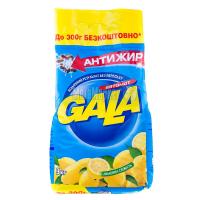 """Пральний порошок Gala Антижир """"Лимонна свіжість"""" Автомат, 3 кг"""