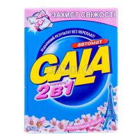 "Пральний порошок Gala 2в1 ""Французький аромат"" Автомат, 450 г"
