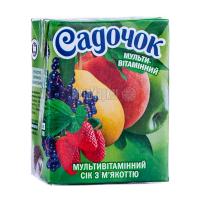 Сік Садочок мульти-вітамінний 0,2л х27
