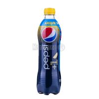 Напій Pepsi Твіст 0,5л х12