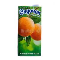 Нектар Садочок Апельсиновий 1л х12