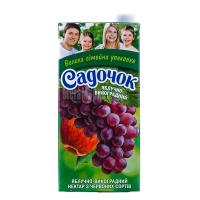 Нектар Садочок Яблучно-виноградний з черв.сортів 1,93л х6