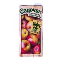 Сік Садочок яблучний прямого віджиму 0,95л х12