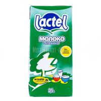 Молоко Laсtel з вітаміном D 2,5% 1л х10