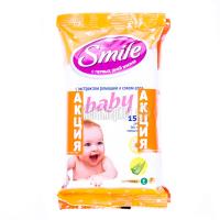 Дитячі серветки вологі Smile Baby Натуральні Екстракти 2+1, 3 пачки