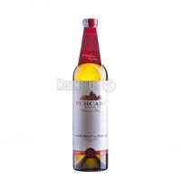 Вино Purcari Chardonnay біле сухе 0.75л х3