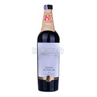 Вино Purcari Negru De Purcari червоне сухе 0,7л х2