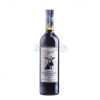 Вино Бугеулі Кіндзмараулі червоне напівсолодке 0,75л х3.