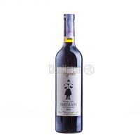 Вино Бугеулі Сапераві червоне сухе 0,75л х6