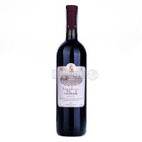 Вино Wine Man Сапераві червоне сухе 0.75л х6