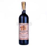 Вино Shumi Алазанська долина червоне напівсолодке 0.75л х3