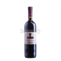 Вино Marani Алазанська долина червоне напівсолодке 0,75л х3
