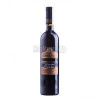 Вино Marani Кіндзмараулі червоне напівсолодке 0,75л х3